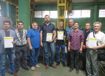 Сертификат официального сервисного центра Secop GmbH
