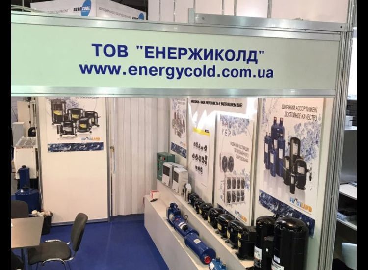 Начало выставки в Киеве!
