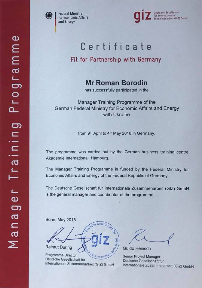 обучение в германии сертификат