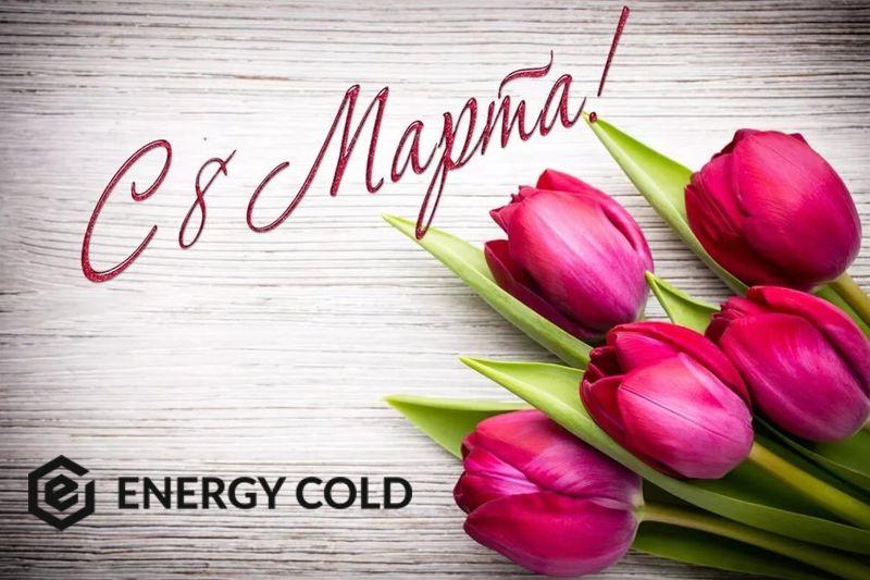 energy 111